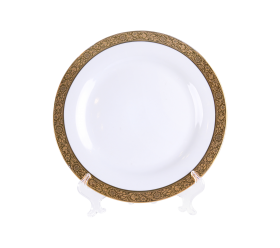 White with Grand Gold Border